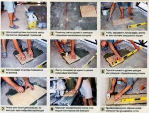 Укладка плитки на пол своими руками – пошаговая инструкция для новичков
