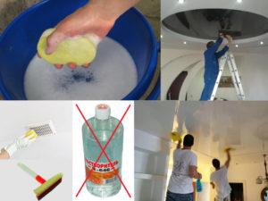 Уход за натяжными тканевыми потолками: как убрать пятна и отмыть после ремонта