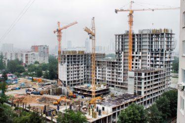 Новые принципы строительства жилья