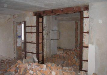 Снос несущей стены в кирпичном доме