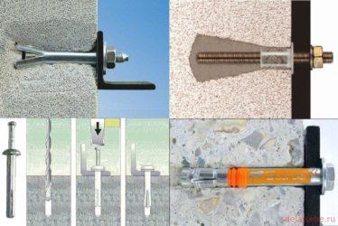 Что такое анкера в строительстве?