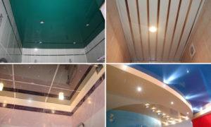 Потолок в ванной – выбор оптимального варианта и материала отделки